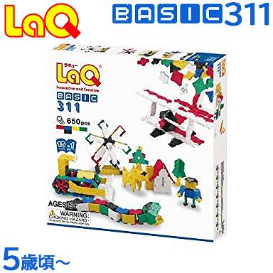 laq ラキュー ベーシック 311 【ポイント10倍】 LaQ ラキュー basic ベーシック 311 650ピース [ラッピング無料] 知育玩具 ブロック【あす楽対応】【ナチュラルリビング】【ラッキーシール対応】