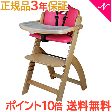 Surprising Point 5 Times Tray Is Business Limited Coupon Beyond Junior High Chair Beyond Junior Raspberry High Chair Baby Chair Dining Chair Too Andrewgaddart Wooden Chair Designs For Living Room Andrewgaddartcom