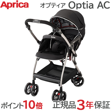 【正規品・送料無料】 Aprica (アップリカ) オプティア AC Optia ジェットブラック (BK) ベビーカー A型ベビーカー AB兼用 1ヵ月から【あす楽対応】【ナチュラルリビング】【ラッキーシール対応】