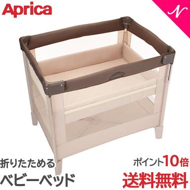 【送料無料】 Aprica (アップリカ) ベビーベッド COCONEL ココネルAir ココア【あす楽対応】【ラッキーシール対応】