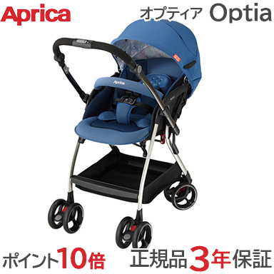 【送料無料】 Aprica (アップリカ) オプティア ブルー blue ベビーカー A型ベビーカー AB兼用 1ヵ月から optia【あす楽対応】【ラッキーシール対応】
