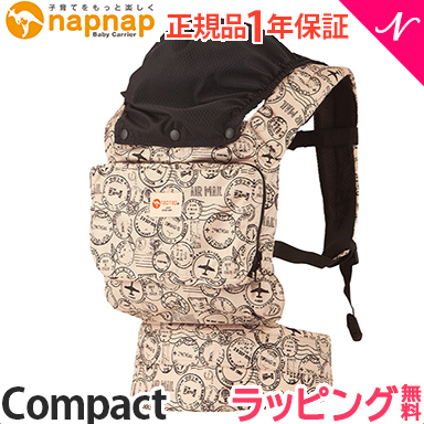b5d2a16c232 napnap (nap nap) baby carry Compact stamp cuddle string   piggyback string    baby carrier