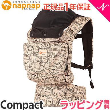 【送料無料】 napnap (ナップナップ) ベビーキャリー Compact スタンプ 抱っこ紐/おんぶ紐/ベビーキャリア【あす楽対応】【ラッキーシール対応】