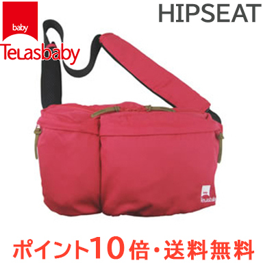 fa7c13855ca Telasbaby (terrace baby) hips sheet carry DaG5 (Doug 5) pink hips sheet    waist cuddle   cuddle string   waist carry-back