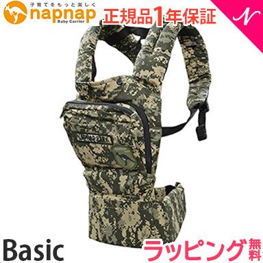 Nap Nap Cuddle String Napnap Nap Nap Baby Carry Basic Basic Camouflage Camouflage Pattern Cuddle String Piggyback String Baby Carrier
