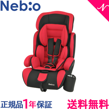 97ee078b2 Natural Living  Youth sheet Neb o ネビオ POP PIT pop pit red car ...