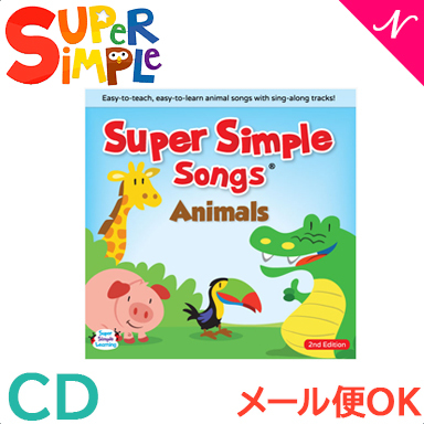 Simple Songs (supermarket Shin pull songs) Animals animal CD Super  cognitive education teaching materials English CD