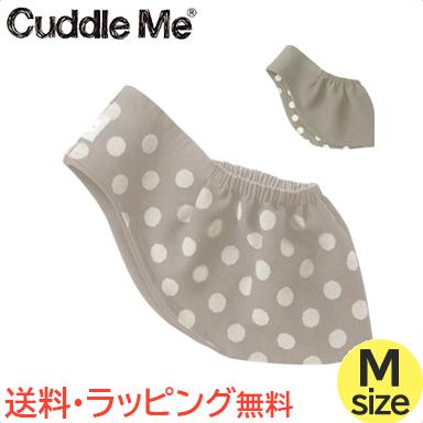 【送料無料】 カドルミー (Cuddle Me) ニットのスリング ジャカード (リバーシブル) グレードット Mサイズ ティーレックス 抱っこひも スリング【あす楽対応】【ナチュラルリビング】【ラッキーシール対応】