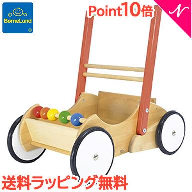 【送料無料】 ボーネルンド (BorneLund) バヨ社 ベビーウォーカー 木製 手押し車【あす楽対応】【ナチュラルリビング】【ラッキーシール対応】