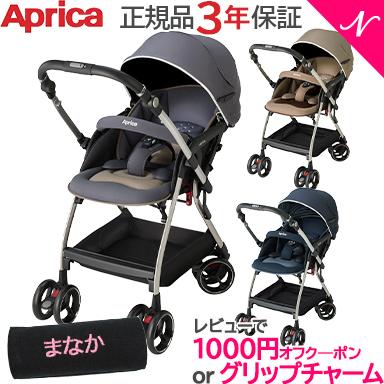 【正規品・送料無料】 Aprica (アップリカ) オプティア AC Optia ベビーカー A型ベビーカー AB兼用 1ヵ月から【ラッキーシール対応】