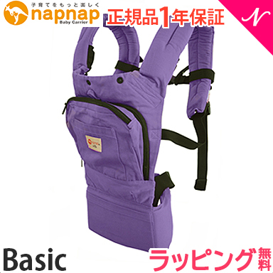 5cb045dbff4 napnap (nap nap) baby carry French lavender cuddle string   piggyback string    baby carrier