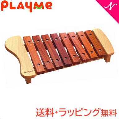 【送料無料】 プレイミートイズ (PlayMeToys) プレイミー 木琴8音 木のおもちゃ シロフォン【あす楽対応】【ナチュラルリビング】【ラッキーシール対応】