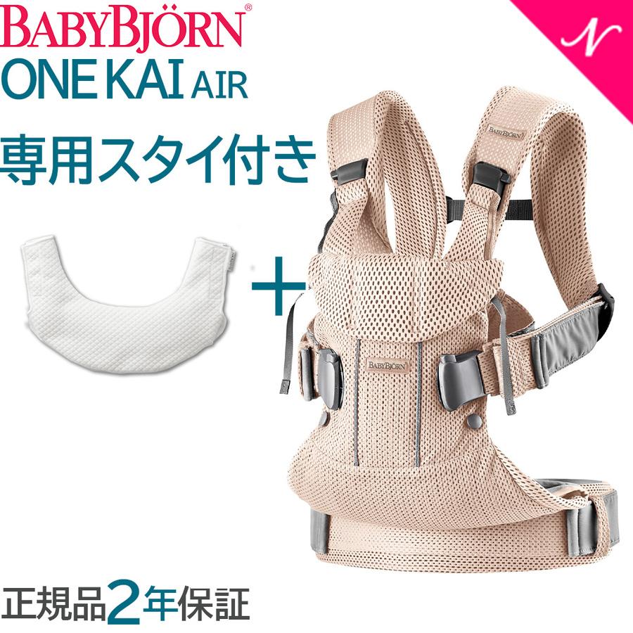 新生児 ベビービョルン