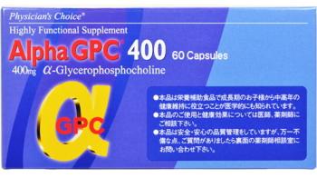 アルファGPC 400【日本ファミリーケア】【アルファジーピーシー】【送料無料】