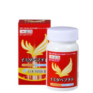 【代引不可】日本予防医薬 イミダペプチド ソフトカプセル84粒×3箱セット