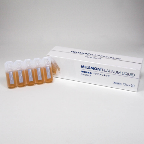 メルスモン プラチナリキッド(10ml×30本)3箱セット
