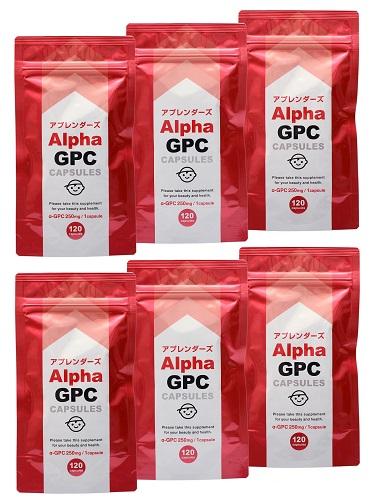 【6個セット】アプレンダーズ アルファGPC(α-GPC1日1,000mg配合30日分)【国内製造】