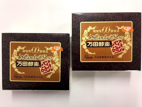 【2箱セット】万田酵素〈金印〉ペースト分包 150g(2.5g×60袋)【サンプル(2.5g×2)を6個プレゼント】