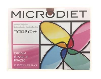 【3箱セット】マイクロダイエットシングルパック コーヒー 14食【シェーカープレゼント付き♪】【送料無料】