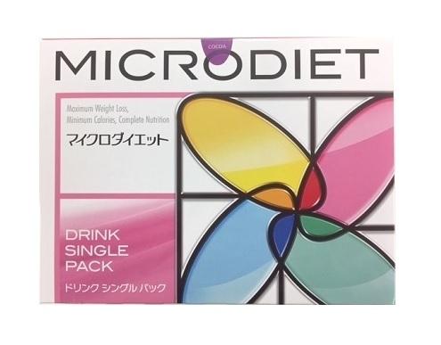 【13箱セット】マイクロダイエットシングルパック ココア 14食