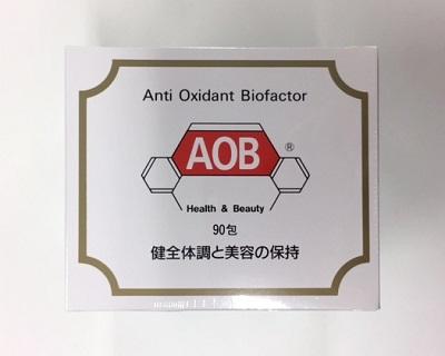 AOB(エイオービー)抗酸化食品