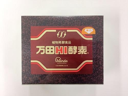 万田HI酵素 ペースト分包 150g(2.5g×60袋)【サンプル(2.5g×2袋)をプレゼント】