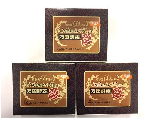 【3箱セット】万田酵素〈金印〉ペースト分包 150g(2.5g×60袋)【サンプル(2.5g×2)を9個プレゼント】