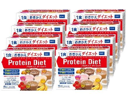 【送料無料】DHC プロテインダイエット 15袋入(5味×各3袋)×8箱セット