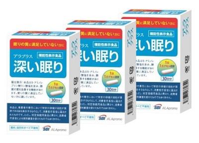 【3個セット】アラプラス 深い眠り 30日分 【送料無料】