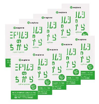 ミドリムシのちから 100粒×10パックセット+【プレゼント付き】
