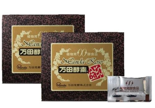 【2箱セット】万田酵素 〈金印〉ペースト分包 150g(2.5g×60袋)【サンプル(2.5g×2)を16個プレゼント】
