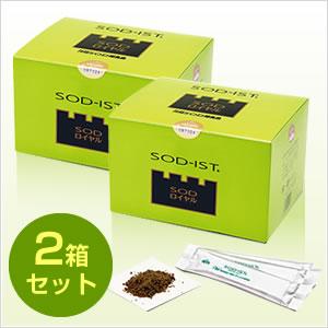 丹羽SODロイヤル3g×120包(マイルドタイプ)2箱セット【SODロイヤル大増量おまけ進呈中】