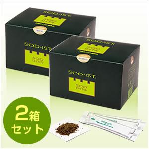 丹羽SODロイヤル3g×120包(レギュラータイプ)2箱セット【SODロイヤル大増量おまけ進呈中】