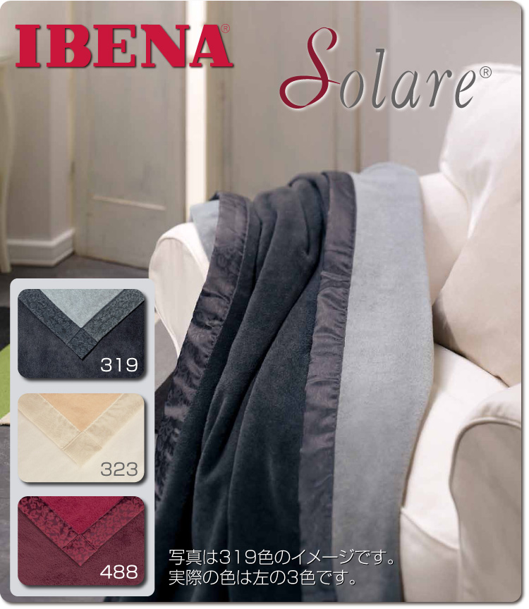 Germany-IBENA blankets series Solare Art.2111 cotton blend blanket size: weight 1, 450 g