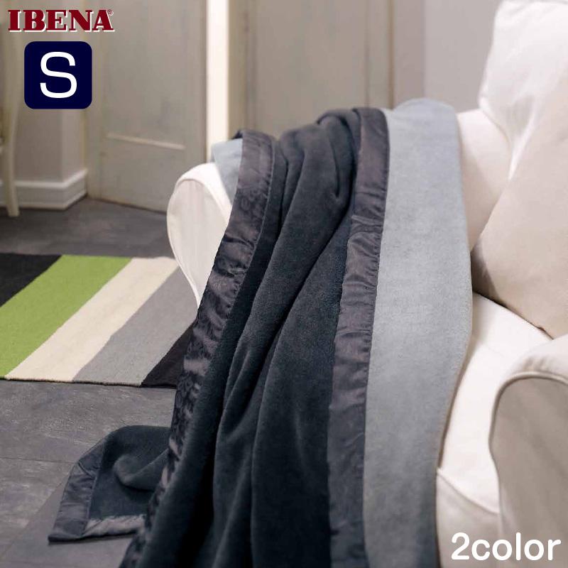 綿混毛布:綿60%アクリル40%シングルサイズ:商品重量1,450g数量限定・直輸入・軽量毛布ドイツ・IBENAブランケットシリーズSolare Art.2111