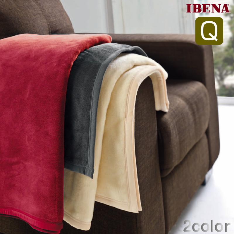 綿混毛布:綿60%:アクリル40%クイーン(220×240cm):商品重量2,300g数量限定・直輸入・軽量毛布ドイツ・IBENA 大判 ブランケットシリーズSolare Art.2946