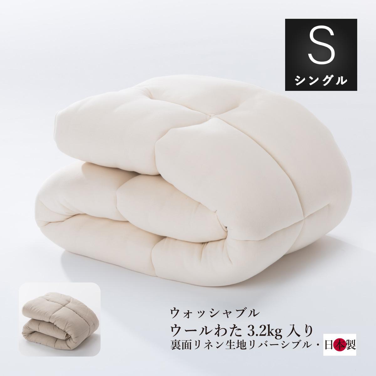 当店のオリジナル 2枚敷き用日本製 高品質 羊毛敷き布団厚手 ベッドパッドシングルサイズ