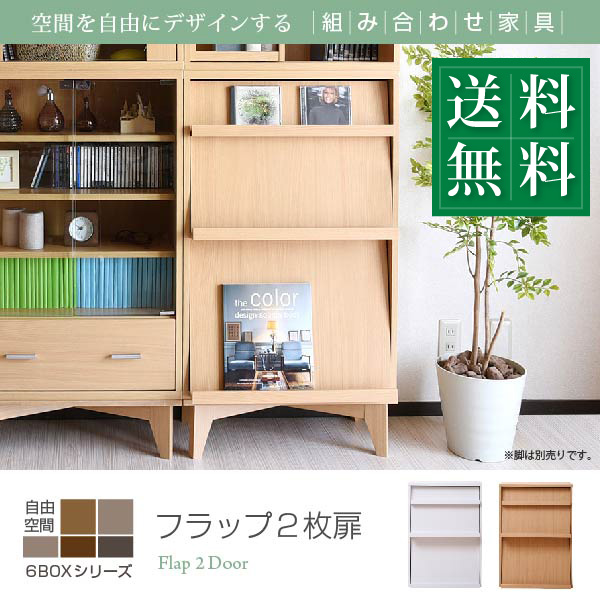 Rack Flap Bookshelf Flap Bookshelf Flap Door Display Storing Display  Bookshelf Magazine Magazine Book Rack Shelf Bookshelf Display Flap Rack  Display Shelf ...