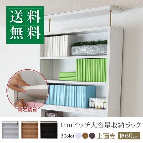 1cm Pace Thin Large Capacity Pocket Edition Rack Guest Star Width 60 Bookshelf Wall Surface Storing Thrust Wooden Comics Book