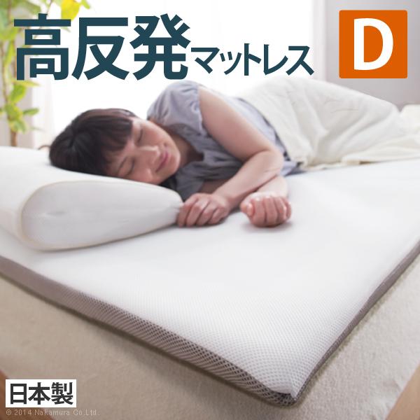 新構造エアーマットレス エアレスト365 ダブル 140×200cm マットレス ダブル 3つ折り ダブル 高反発 ぐっすり 軽量 軽い かるい 硬め かため 通気性 オールシーズン 寝返り 寝心地 洗える 寝具 日本製 12600003