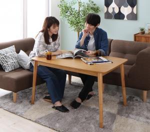北欧デザイン高さ調整こたつテーブル Ramillies ラミリ 長方形(75×105cm) こたつ テーブル おしゃれ 北欧 木製 040601366