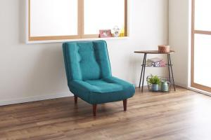 ハイバックコイルソファ ファブリック Lynette リネット ソファ ファブリック 1P ソファー 1人掛け おしゃれ ワンルーム 一人暮らし 座いす 座椅子 リクライニング 日本製 ローソファ ローソファー こたつ こたつ用 40119557