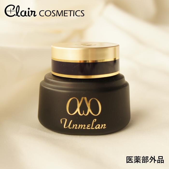 美容 アンチエイジング 美容成分 医薬部外品 くれえる ααアンメランC 送料無料 | 乾燥 肌荒れ 透明感 薬用クリーム