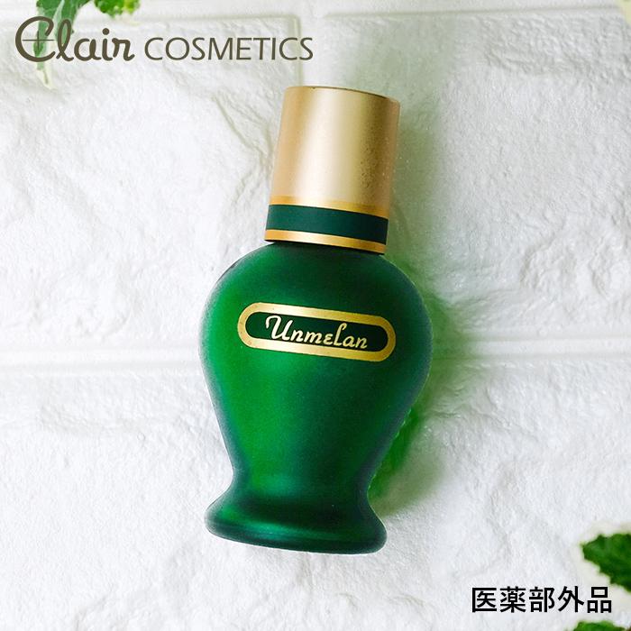 化粧水 天然成分 くれえる ゴールドアンメラン ハリ ツヤ 40ml 送料無料| 薬用化粧水 薬用ローション