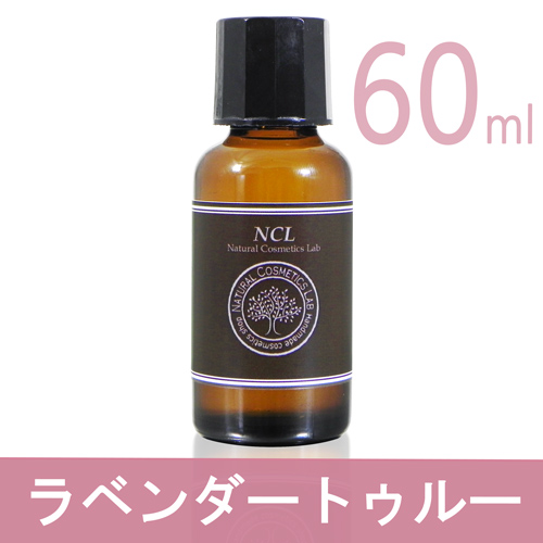 Ncl Lavender True 60ml Pure Essential Oil For Aromatherapy
