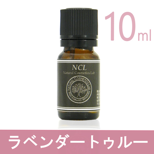 Ncl Lavender True 10ml Pure Essential Oil For Aromatherapy