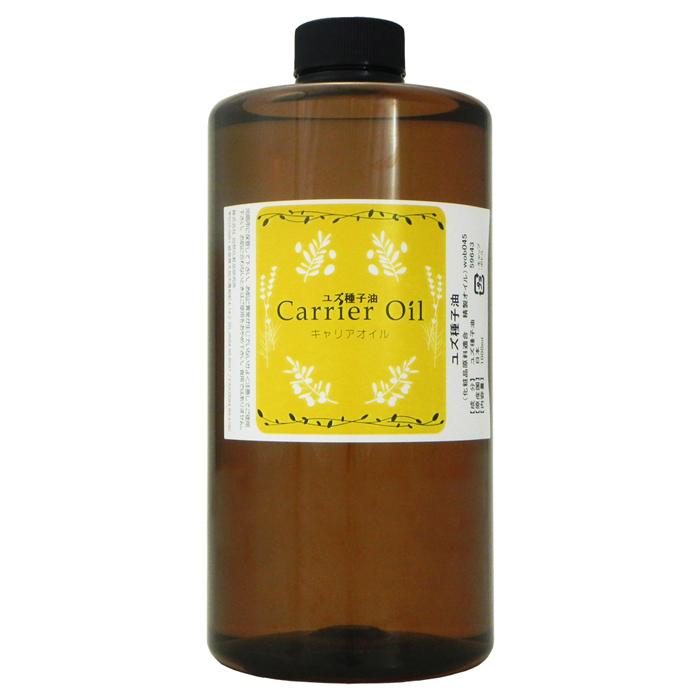 香櫞種子油 1000 毫升光 prabottle (柚子柚子柑橘) 與 (香櫞油、 檸檬油、 美國石油) 的費用免費 ★ ★ 條例草案交付數量