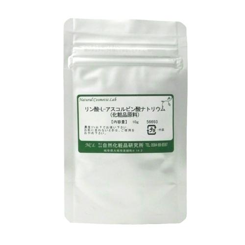 Sodium Ascorbyl Phosphate Vitamin C Derivative 10g