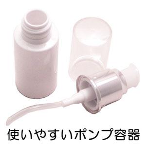 白樺樹皮油 30 毫升