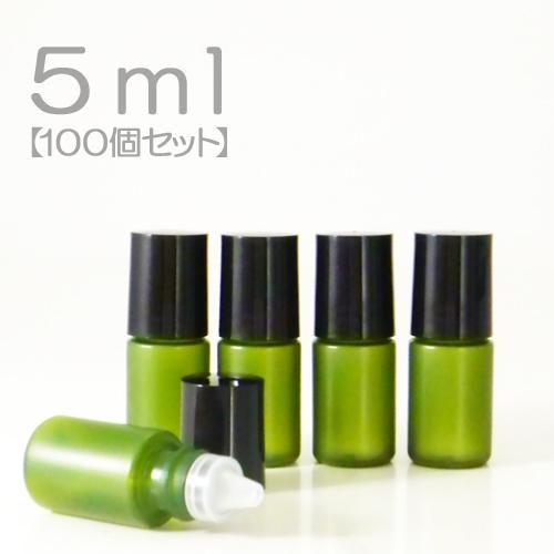 ミニボトル容器 5ml (グリーン) 100個セット